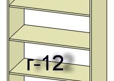 ¦¦-13